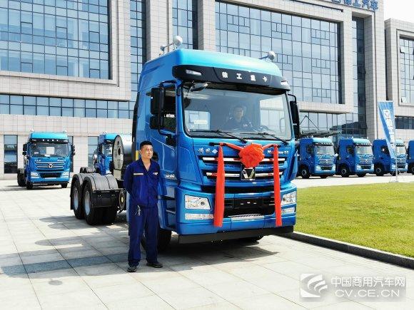 300辆新能源车辆交付 助力徐工重卡稳步增长
