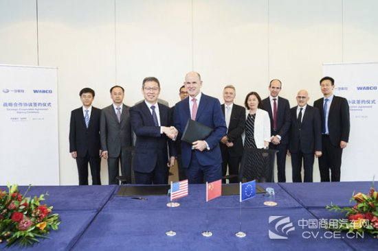 一汽解放与威伯科签署战略合作框架协议