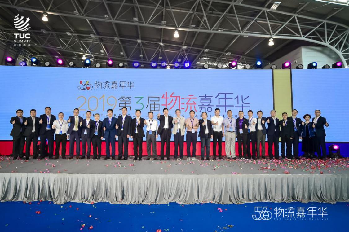 2019中国经济发展_2019中考地理知识点框架图 中国的经济发展