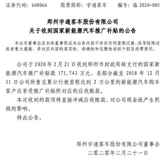 http://www.jienengcc.cn/xinnenyuan/195318.html