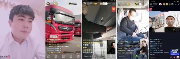 3月,东风商用车销售中重卡超1.6万辆