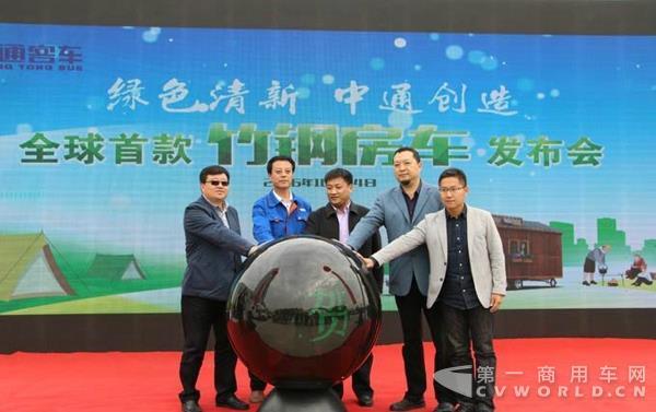 全球首款竹钢房车正式发布.jpg