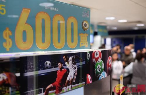 香港六合彩新年金多宝今(2日)晚9时半将开奖,中奖者有望捧走6000万港元(约合4986.7万元人民币)。不少市民把握最后机会,到各个投注站购买六合彩。图片来源:文汇报。
