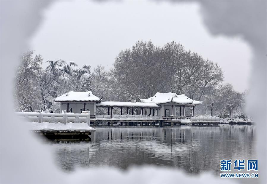#(社会)(1)雪落人间