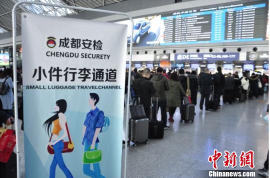 成都机场春运期间预计运送出港旅客292万人次