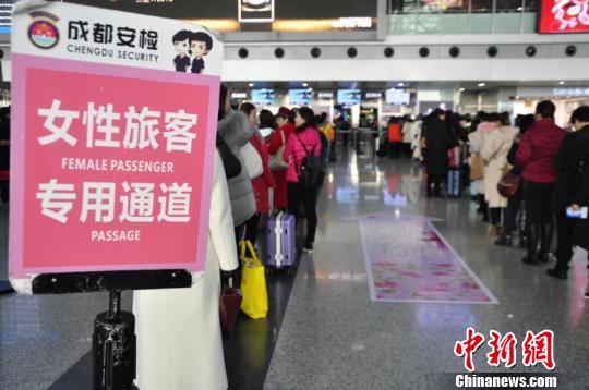 图为成都机场女性旅客专用通道。 吕俊明 摄