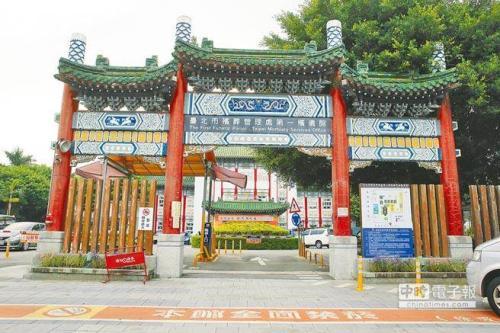 资料图:台北市殡仪馆。图片来源:中时电子报。