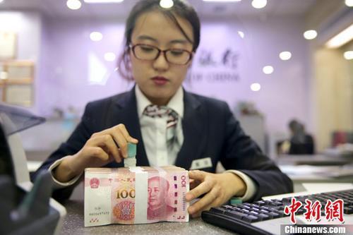 资料图:银行工作人员清点货币。<a target='_blank' href='http://www.chinanews.com/' _fcksavedurl='http://www.chinanews.com/'>中新社</a>记者 张云 摄