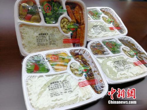 4款素食套餐将面世。 <a target='_blank' href='http://www.chinanews.com/' _fcksavedurl='http://www.chinanews.com/' >中新网</a>记者 张尼 摄