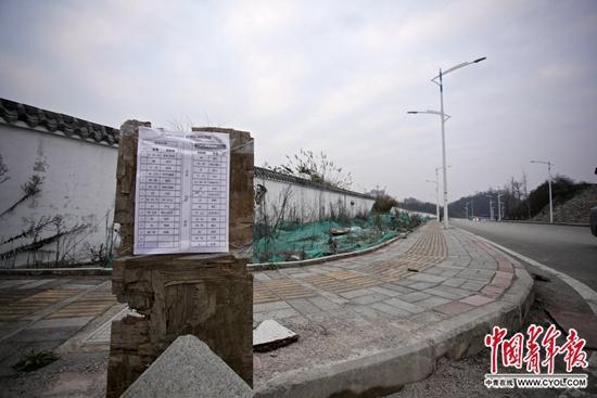 双创园内路边一个废旧木板上贴着1月6日当天的发车信息,从那天起,花溪大学城的网约巴士被要求暂停发车。中国青年报・中青在线记者 白皓/摄