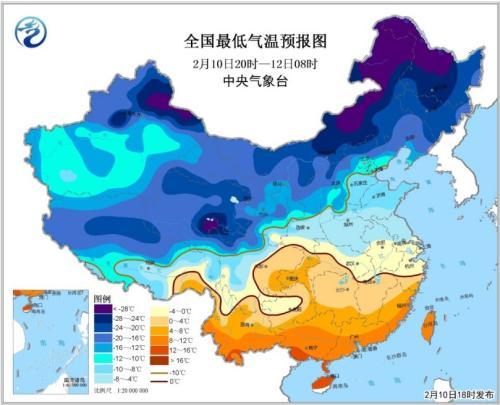 寒潮蓝色预警解除 北方大部地区今明两天将开始升温_城市_中原网视台