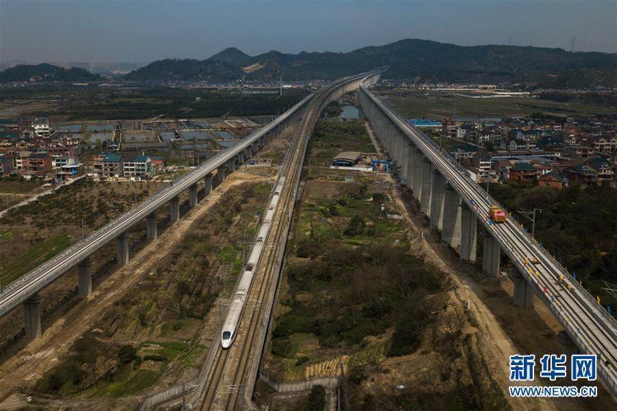 (经济)(2)杭黄铁路铺轨全线贯通
