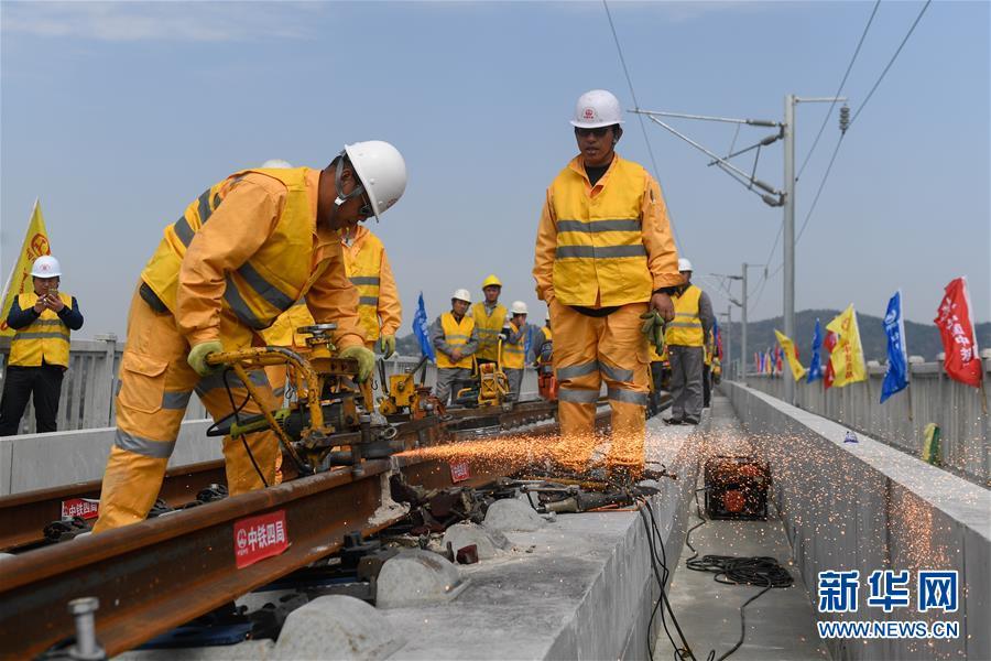 (经济)(4)杭黄铁路铺轨全线贯通