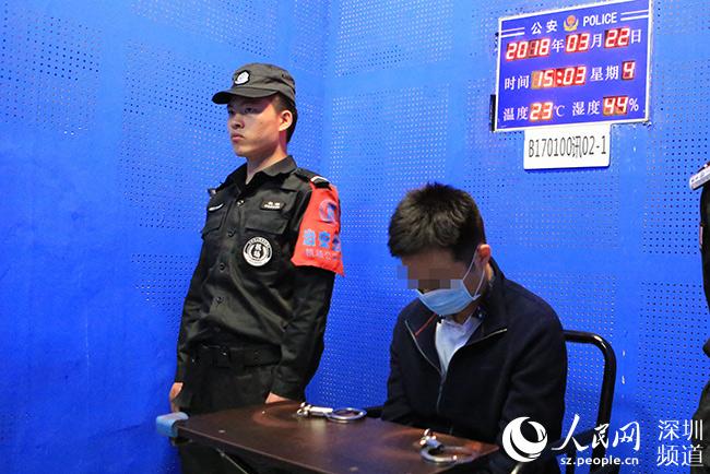 深圳一男子因误机谎报机上有炸弹被刑拘