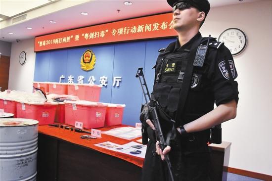 广东今年已缴毒4.1吨 查处吸毒违法人员