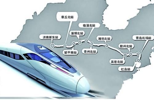 济青高铁8月起列车试跑测试 全线年底开通