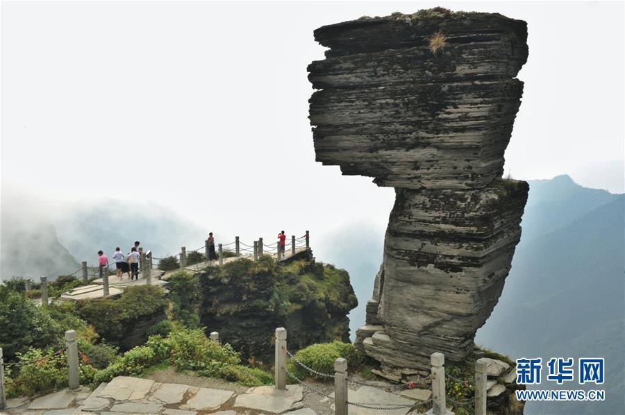 (图文互动)(1)贵州梵净山正式列入世界遗产名录