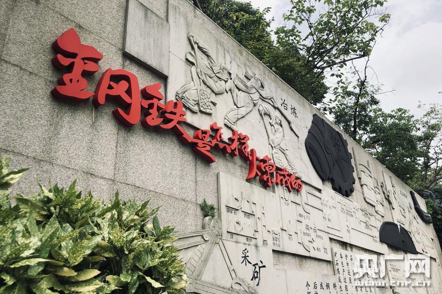 上海宝山转型记:昔日