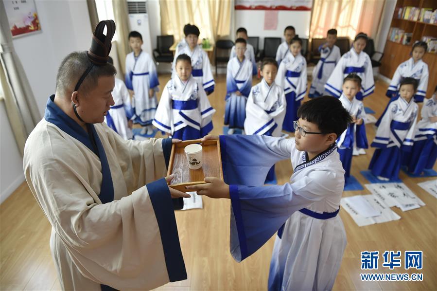 传统文化课堂 假期公益开讲
