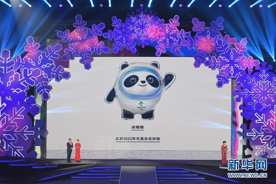 """""""冰墩墩、雪容融""""诞生背后:他们为何能代表中国"""