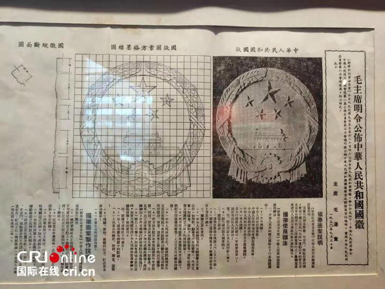 辽宁工业:引领装备制造业转型升级