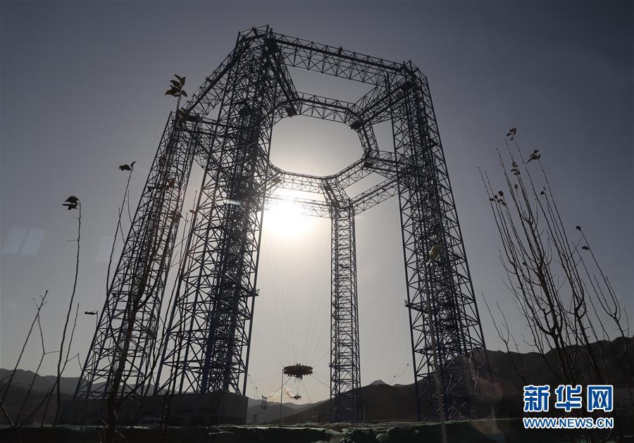 我国完成首次火星探测任务着陆器悬停避障试验