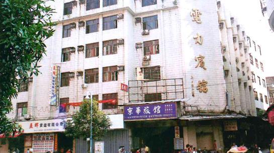 http://www.jienengcc.cn/meitanhuagong/161429.html
