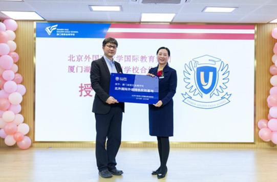 http://www.7loves.org/jiaoyu/1801464.html