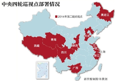 对广西、上海等10省份常规巡视,对体育总局、中科院、一汽集团专项巡视