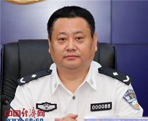 洪利民任周口市副市长 王平接替姚天民任市公安局长
