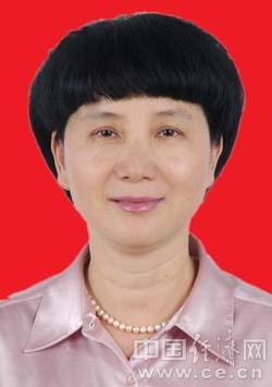 珠海市政协主席钱芳莉接受组织调查(图|简历)