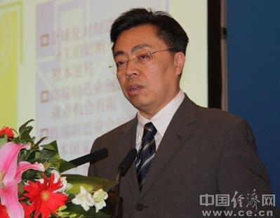 张向晨任常驻世界贸易组织代表、特命全权大使(图/简历) - cheunglein - cheunglein 的博客