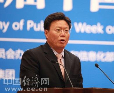 俞建华任商务部副部长兼国际贸易谈判副代表(图/简历) - cheunglein - cheunglein 的博客