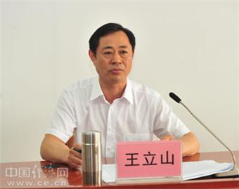 进步快:王立山任湖北省委常委(图/简历) - cheunglein - cheunglein 的博客