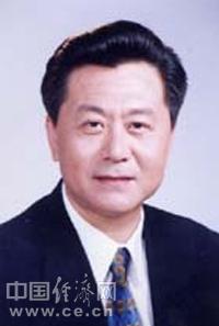 十八届中央纪委委员、国侨办原副主任李刚全国人大代表资格终止