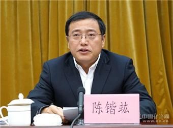 陈锴�f任扬州市政府党组副书记、副市长(图