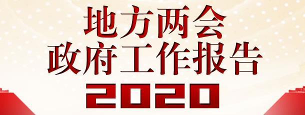 360截图20200305104754962.jpg