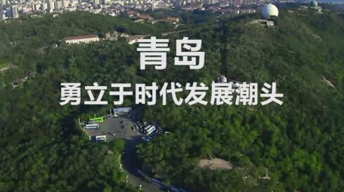 青岛5.jpg