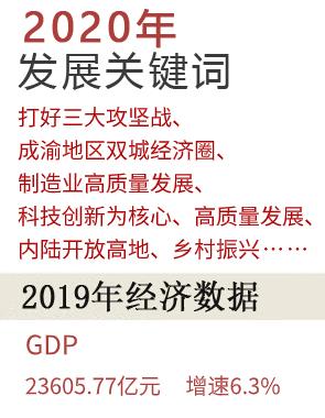重庆两会图片修改.jpg