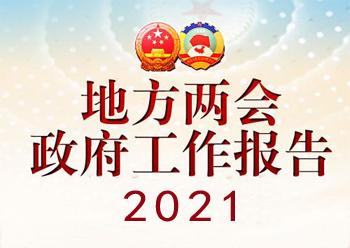 360截图20210207130856613.jpg