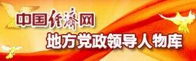 更多地方(fang)人事(shi)�蟮勒��(jian)
