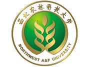西北农林科技大学.jpg