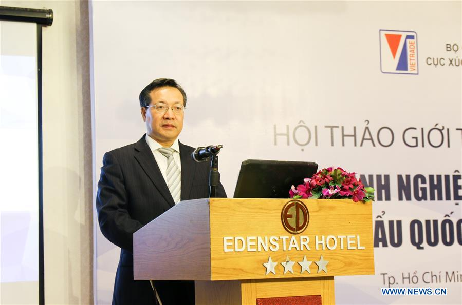 VIETNAM-HO CHI MINH CITY-CHINA-IMPORT EXPO-INTRODUCTION CONFERENCE
