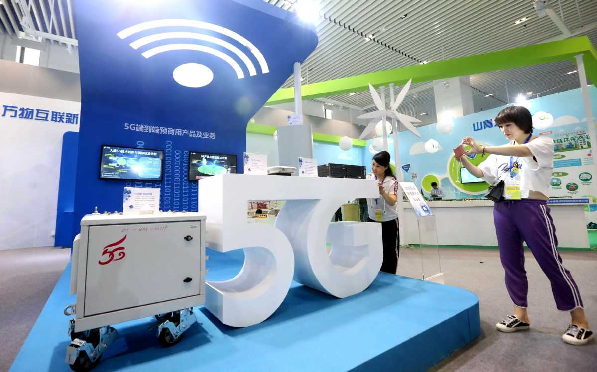 5G licenses may come