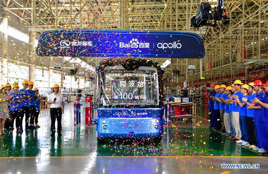 CHINA-FUJIAN-XIAMEN-BAIDU-AUTONOMOUS BUS (CN)