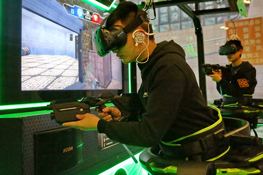 Mobile gaming sector taking hold in country