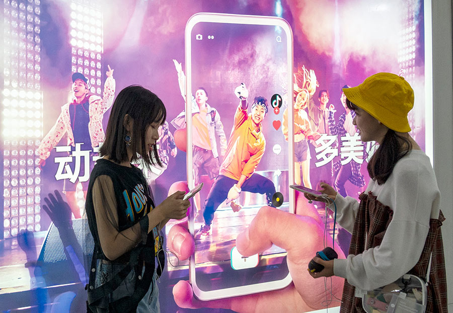 Douyin to give tech giants a run for their money