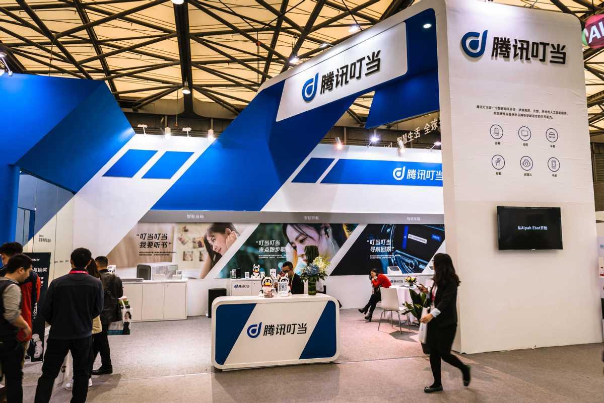 Tencent woes unnerve investors