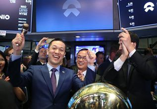 Chinese e-car start-up makes NYSE debut