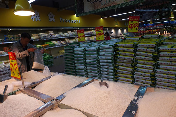 Weather bears down on rice